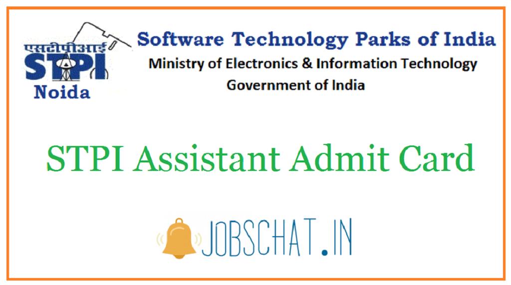 STPI Assistant Admit Card