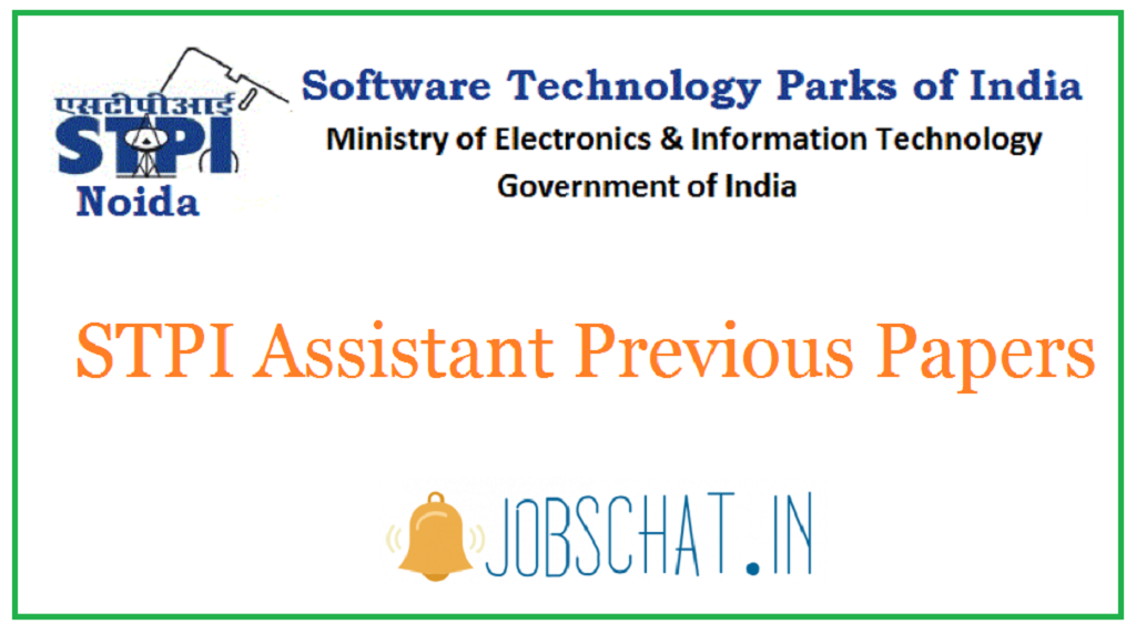 STPI Assistant Previous Papers