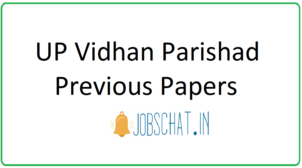 UP Vidhan Parishad Previous Papers