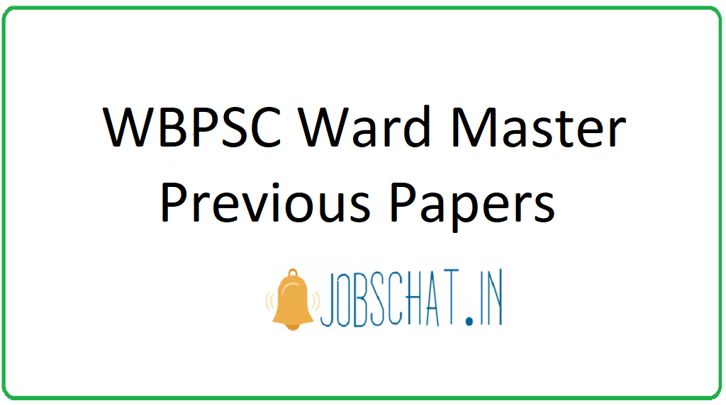 WBPSC Ward Master Previous Papers