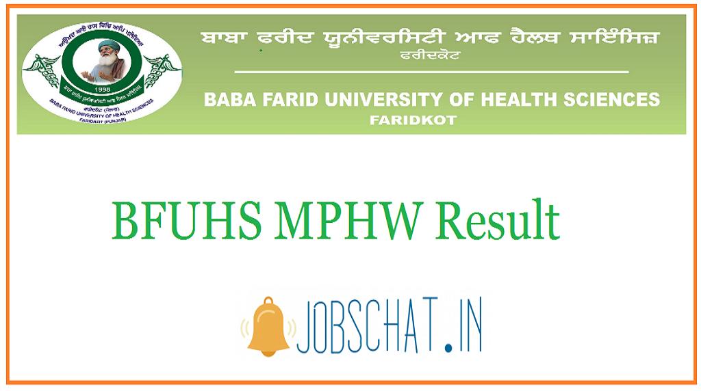 BFUHS MPHW Result