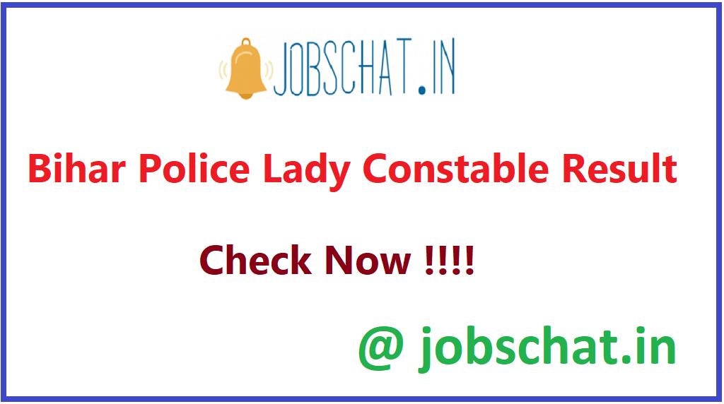 Bihar Police Lady Constable Result