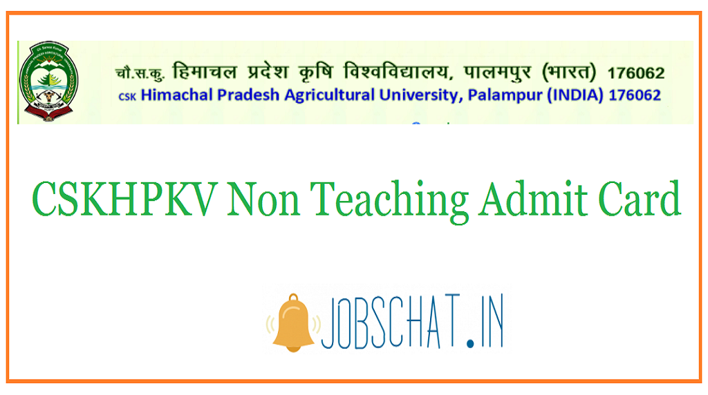 CSKHPKV Non Teaching Admit Card