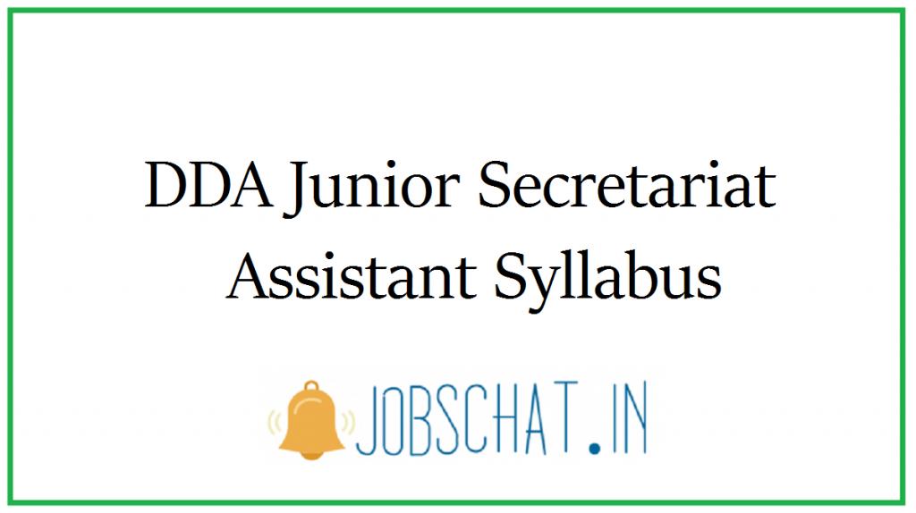 DDA Junior Secretariat Assistant Syllabus