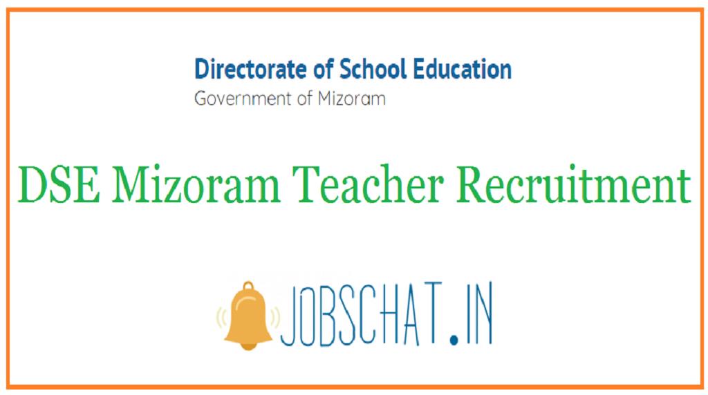 DSE Mizoram Teacher Recruitment