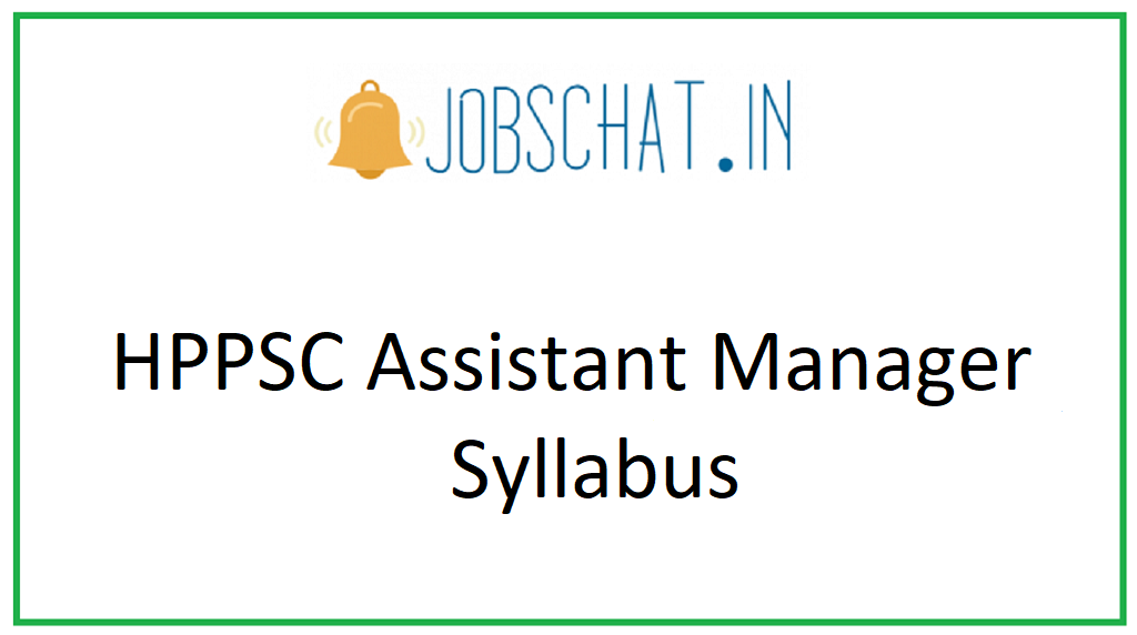 HPPSC Assistant manager Syllabus