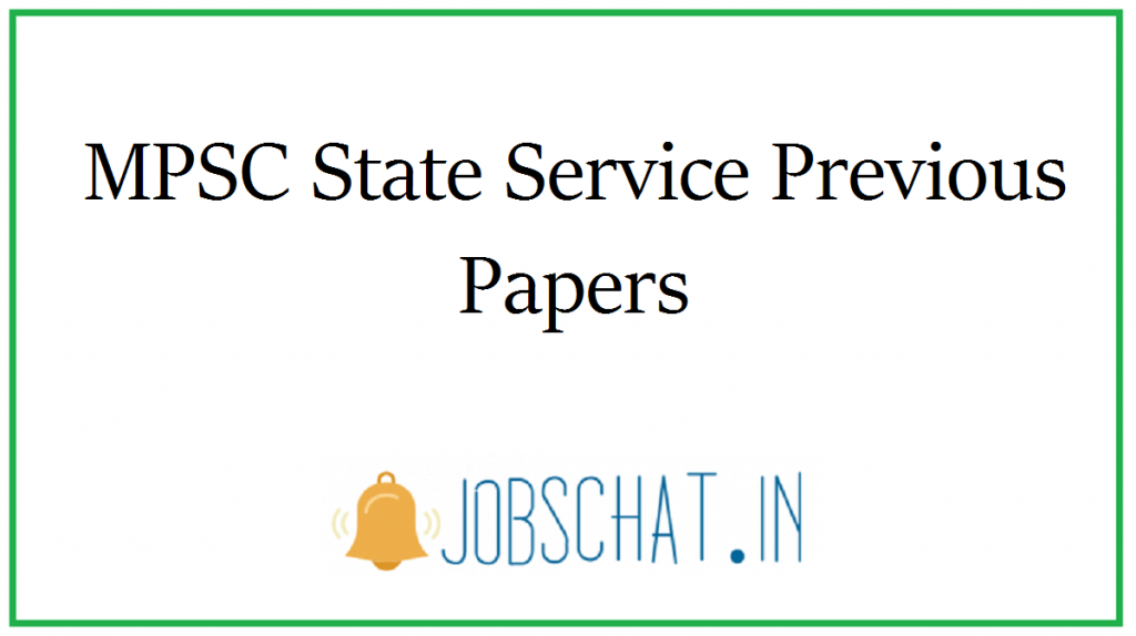 MPSC State Service Previous Papers
