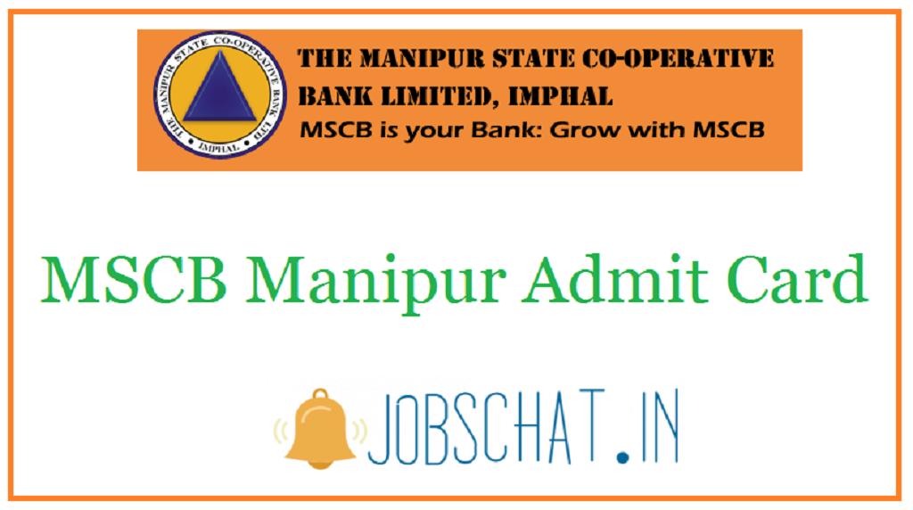 MSCB Manipur Admit Card