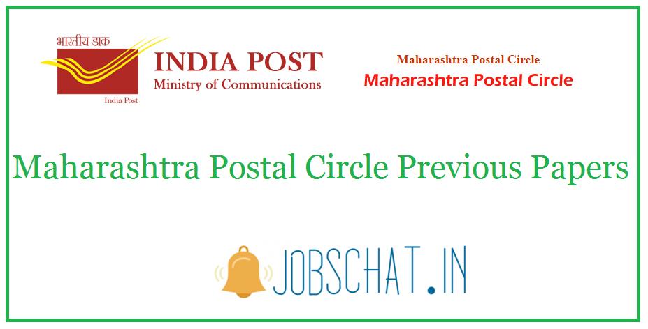 Maharashtra Postal Circle Previous Papers