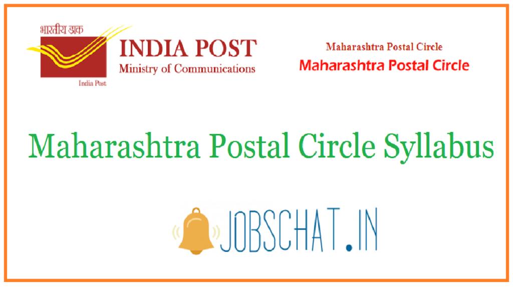 Maharashtra Postal Circle Syllabus