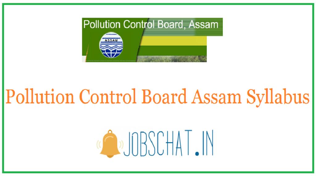 Pollution Control Board Assam Syllabus