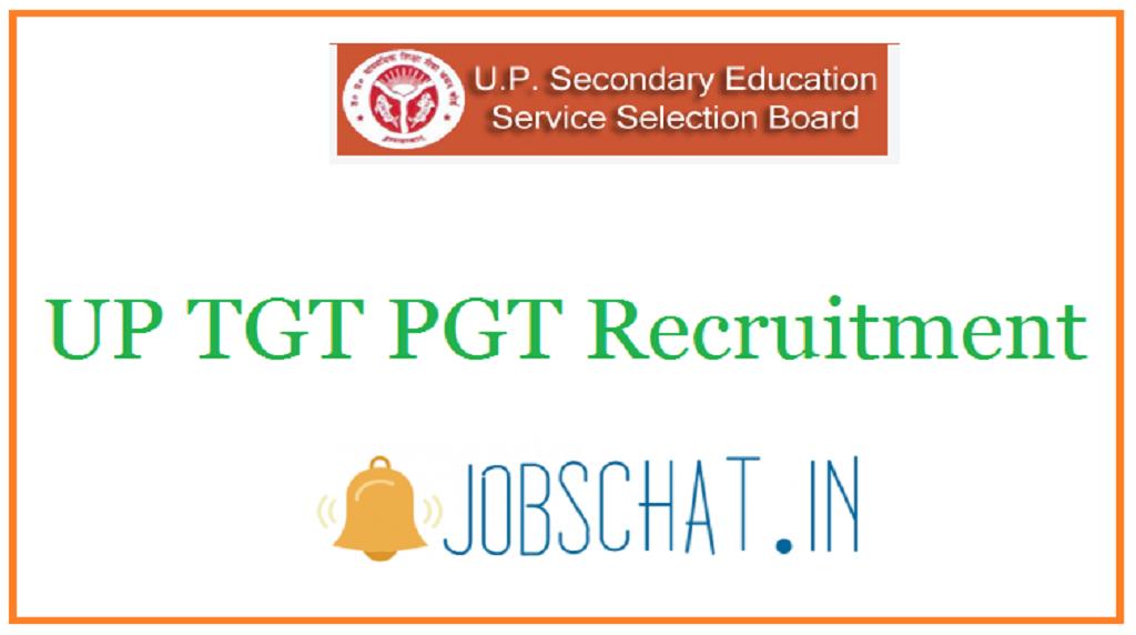 UP TGT PGT Recruitment