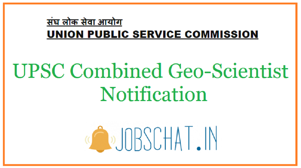 UPSC Combined Geo-Scientist Notification