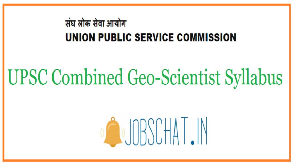UPSC Combined Geo-Scientist Syllabus