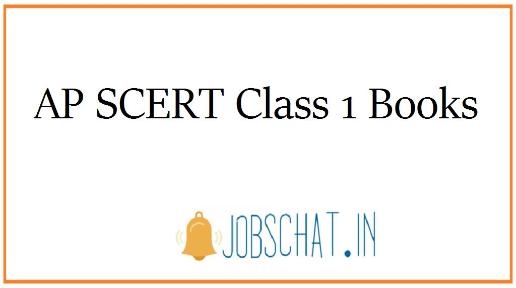 AP SCERT Class 1 Books