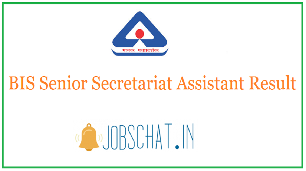 BIS Senior Secretariat Assistant Result