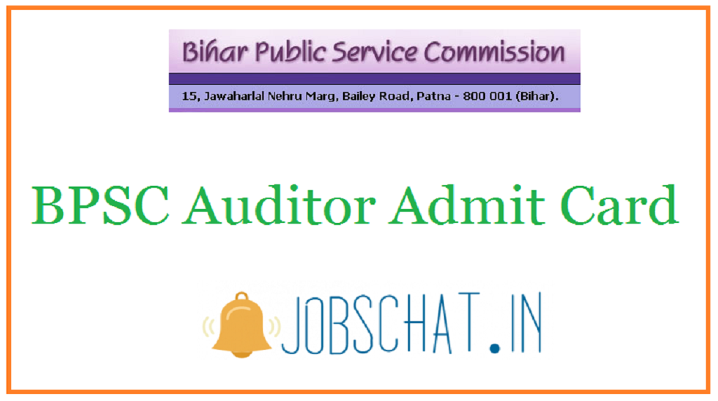 BPSC Auditor Admit Card