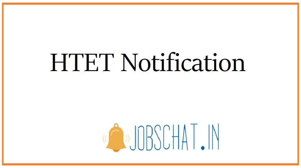 HTET Notification