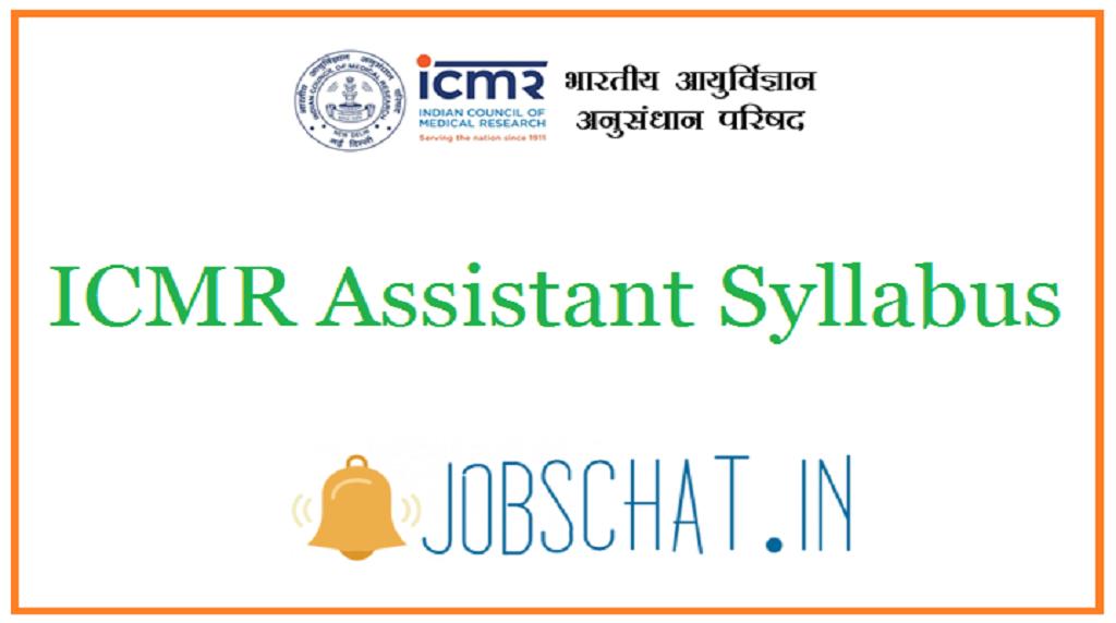 ICMR Assistant Syllabus