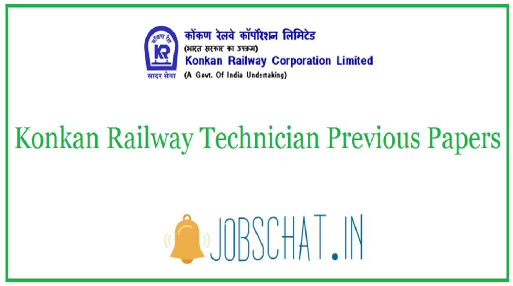 Konkan Railway Technician Previous Papers