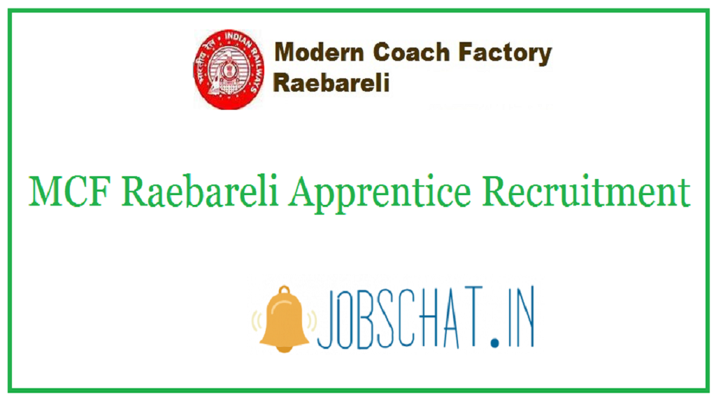 MCF Raebareli Apprentice Recruitment