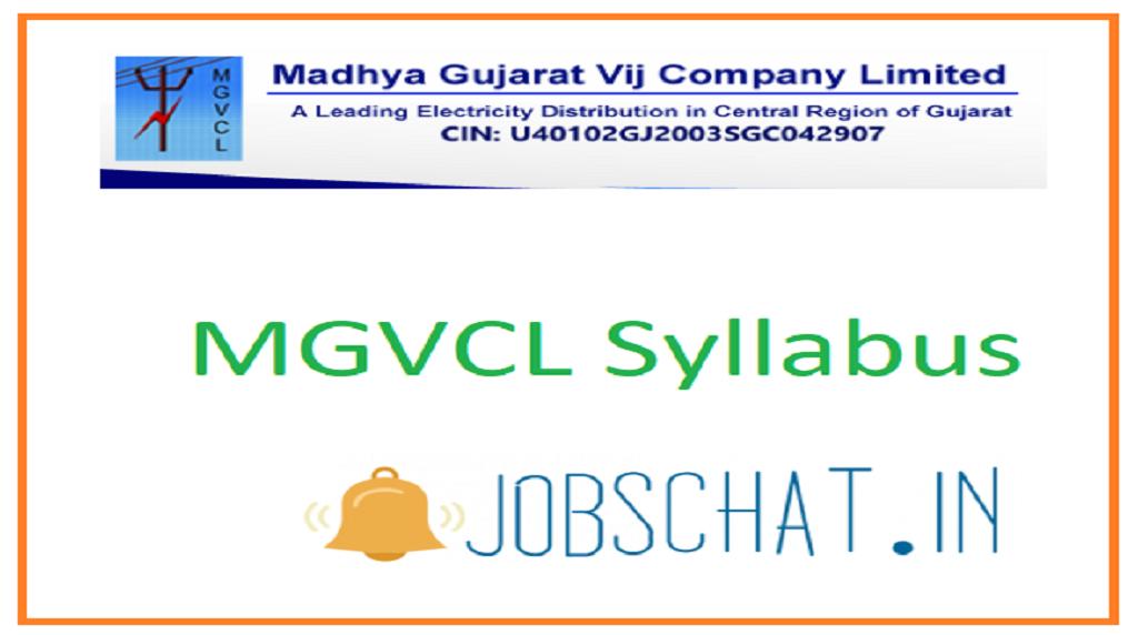 MGVCL Syllabus