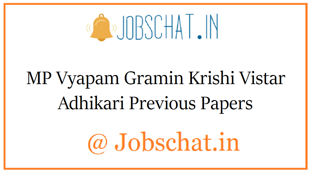 MP Vyapam Gramin Krishi Vistar Adhikari Previous Papers