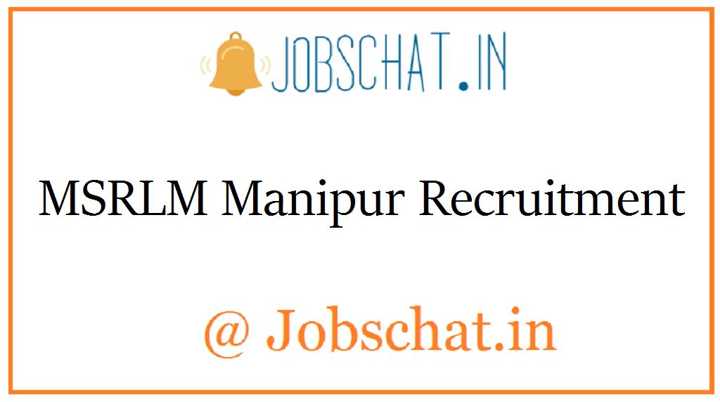 MSRLM Manipur Recruitment
