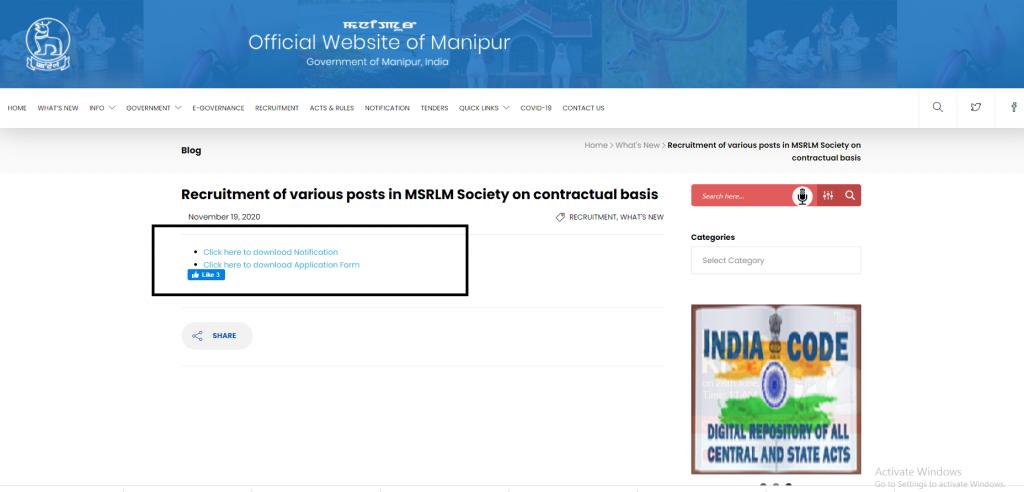 MSRLM Manipur Recruitment Application Form