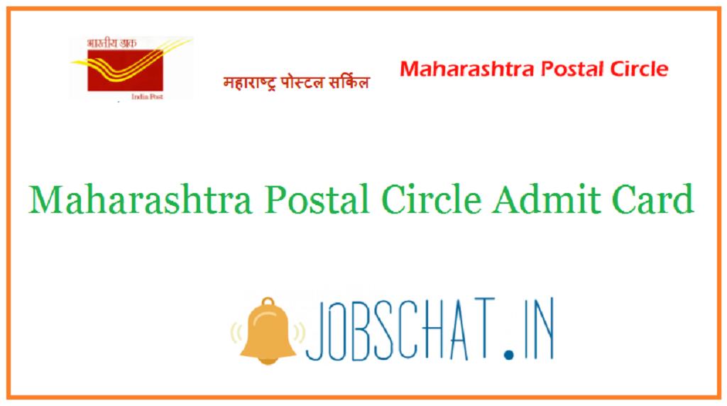 Maharashtra Postal Circle Admit Card