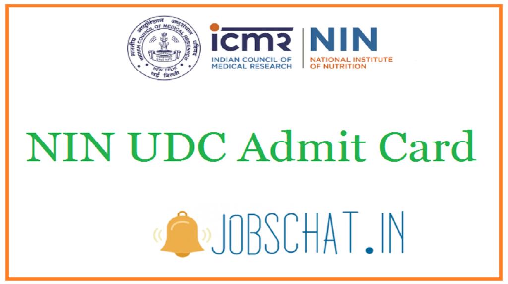 NIN UDC Admit Card