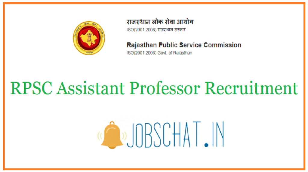 RPSC Assistant Professor Recruitment
