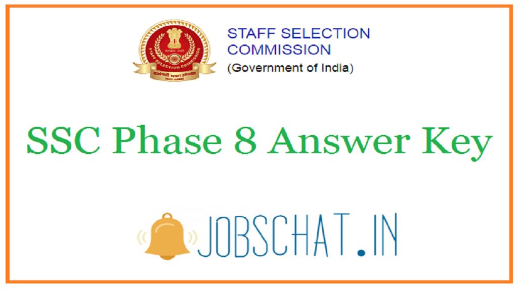 SSC Phase 8 Answer Key