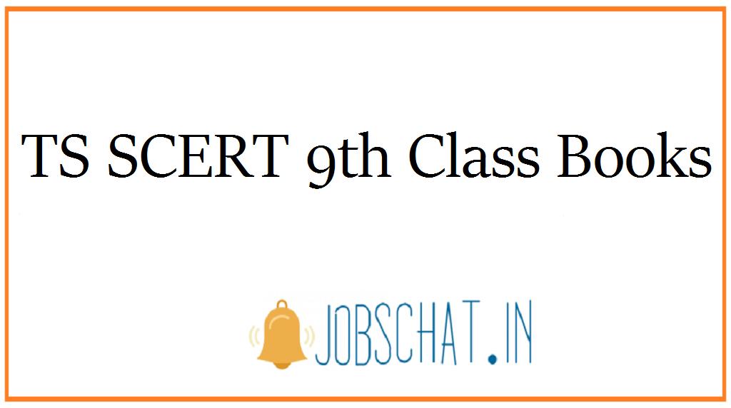 TS SCERT 9th Class Books