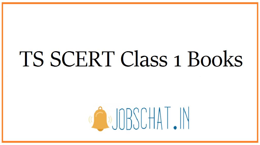TS SCERT Class 1 Books