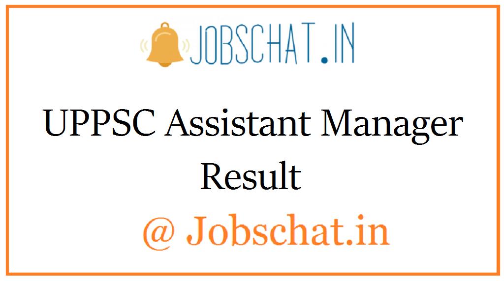 UPPSC Assistant Manager Result
