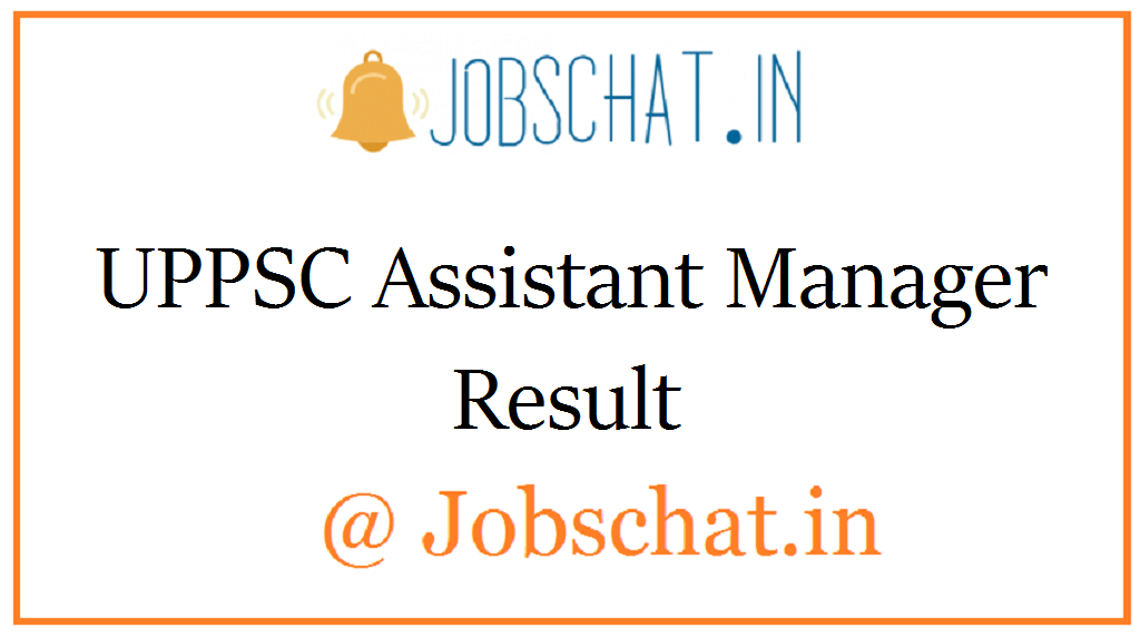 UPPSC Assistant Manager Result