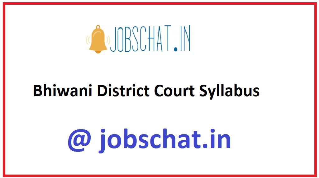 Bhiwani District Court Syllabus