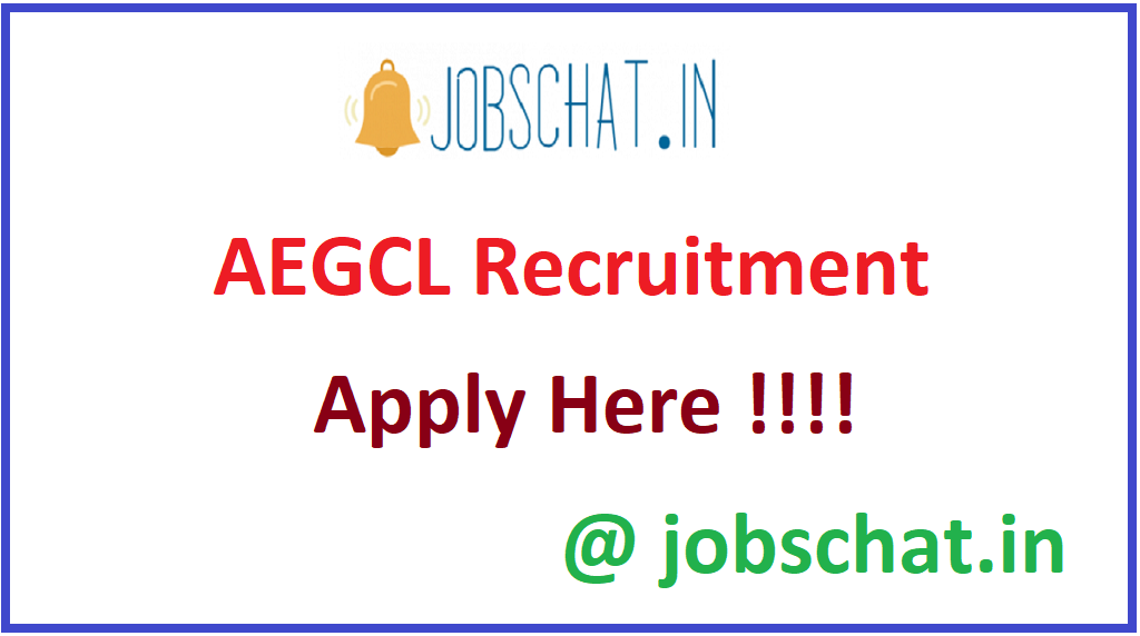 AEGCL Recruitment