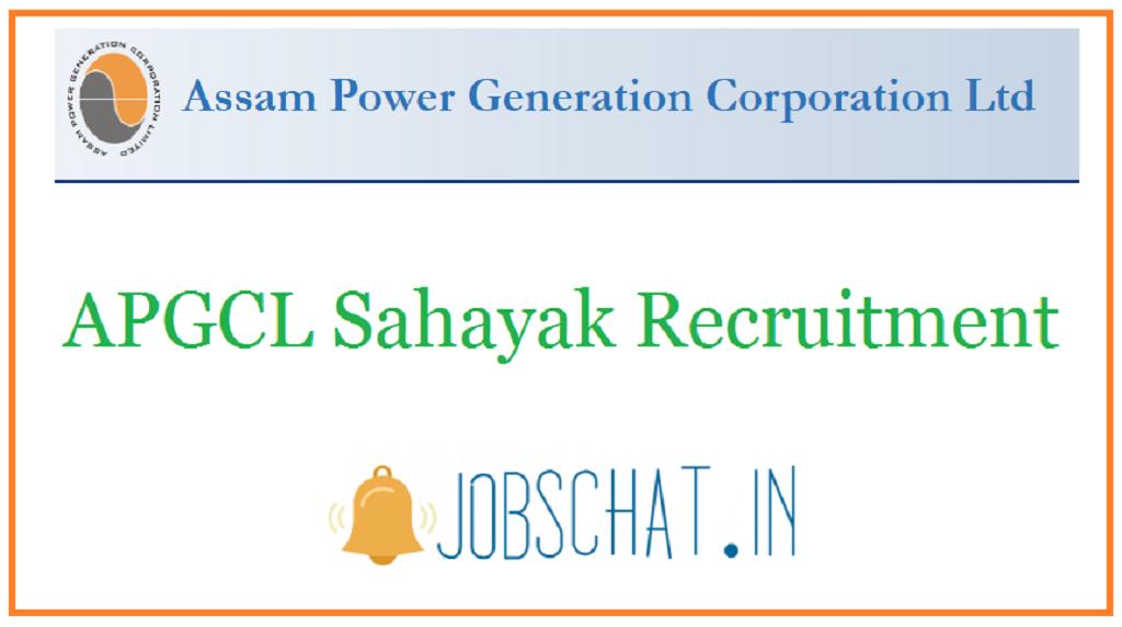APGCL Sahayak Recruitment
