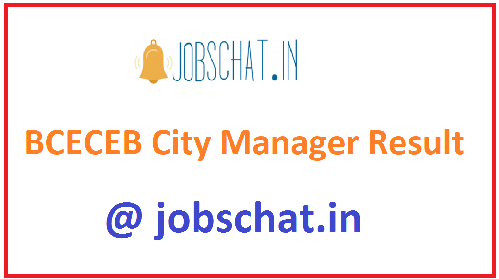 BCECEB City Manager Result
