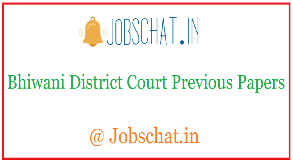 Bhiwani District Court Previous Papers