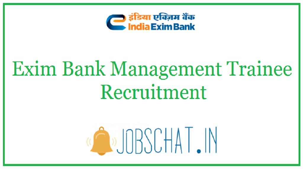 Exim Bank Management Trainee Recruitment