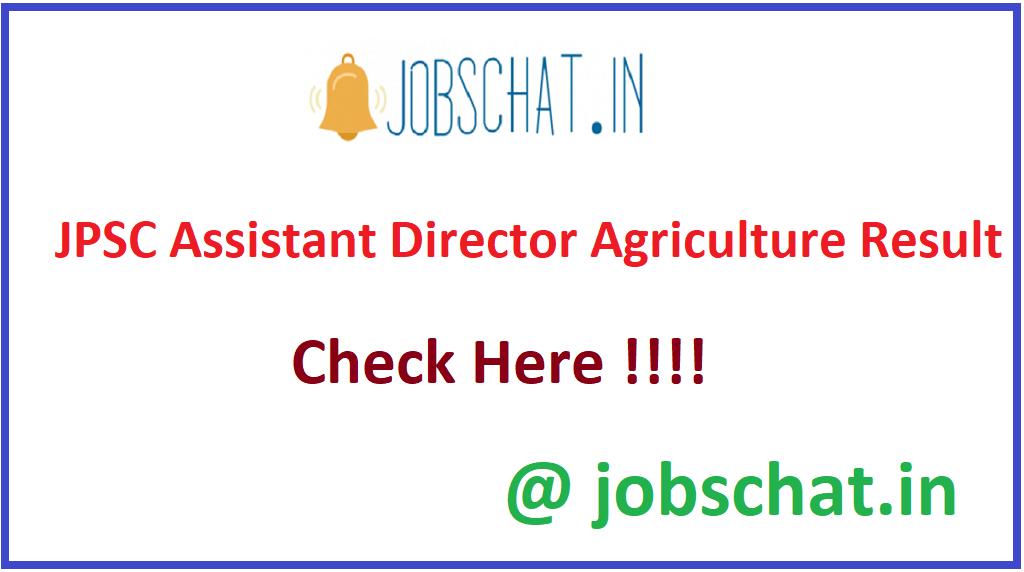JPSC Assistant Director Agriculture Result