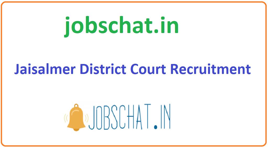 Jaisalmer District Court Recruitment