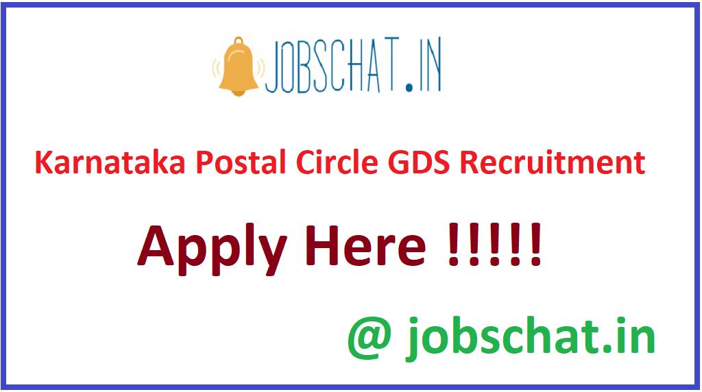 Karnataka Postal Circle GDS Recruitment