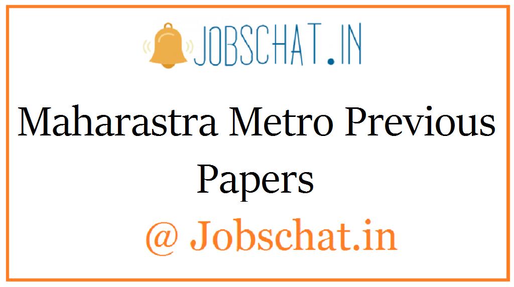 Maharastra Metro Previous Papers
