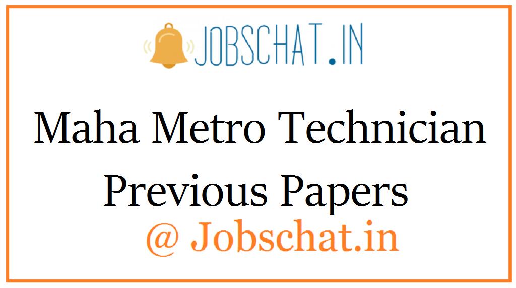 Maha Metro Technician Previous Papers
