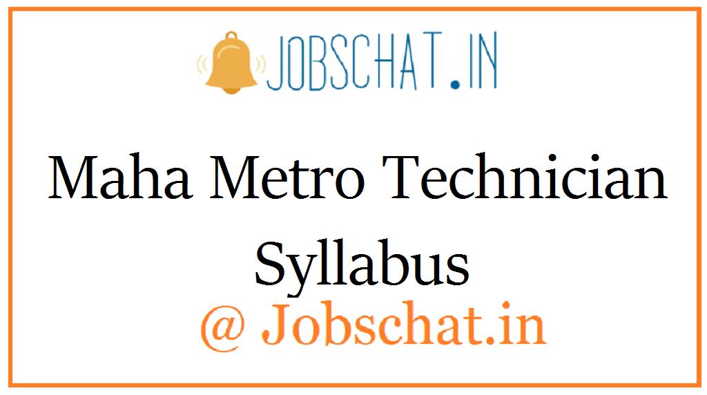 Maha Metro Technician Syllabus
