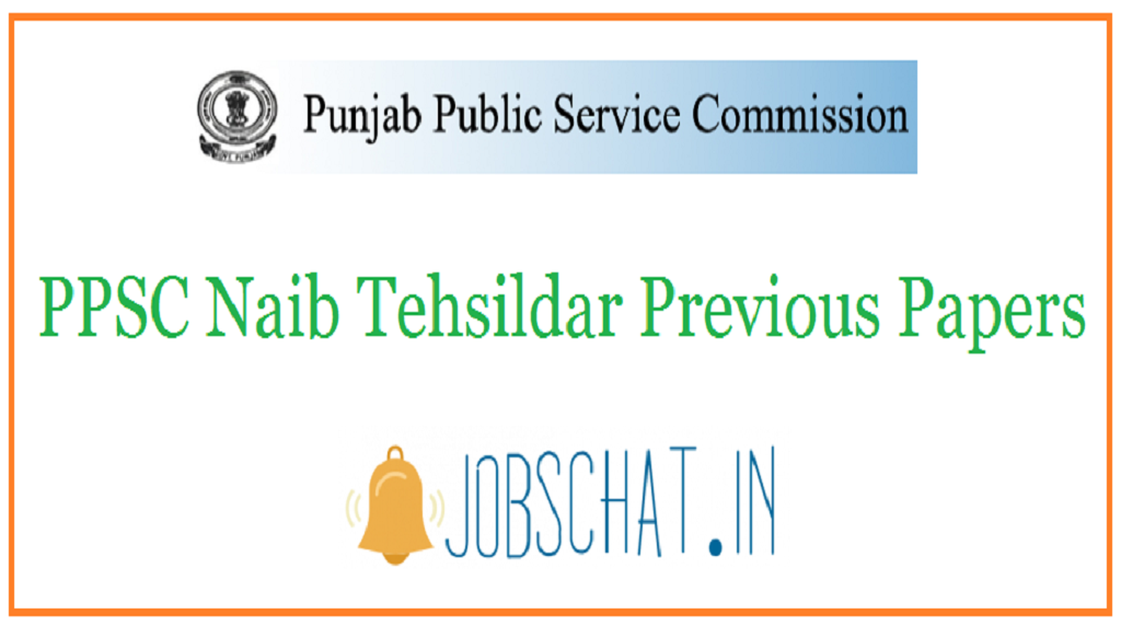 PPSC Naib Tehsildar Previous Papers